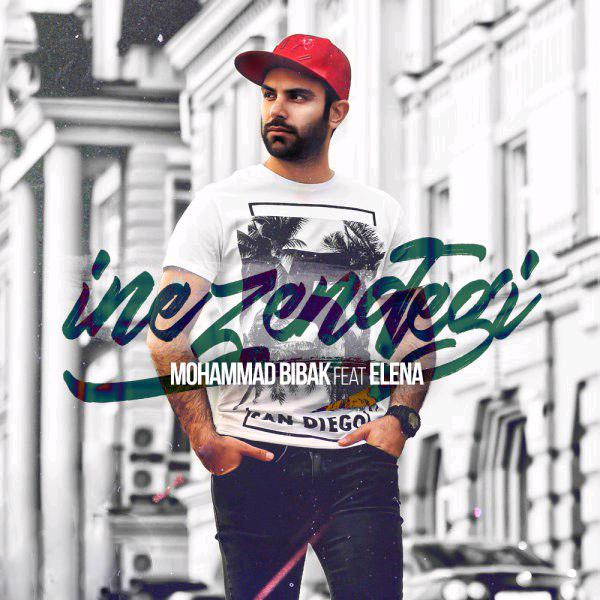 Mohammad Bibak Ine Zendegi (Ft Elena) - دانلود آهنگ جدید محمد بیباک به نام اینه زندگی