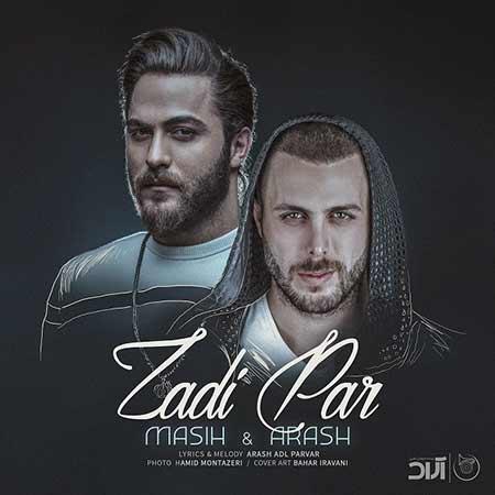 Masih And Arash Zadi Par - دانلود آهنگ جدید مسیح و آرش به نام زدی پر