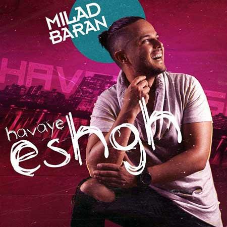 Milad Baran Havaye Eshgh - دانلود آلبوم جدید میلاد باران به نام هوای عشق