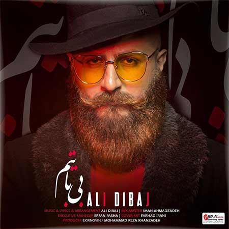 Ali Dibaj Bitabetam - دانلود آهنگ جدید علی دیباج به نام بی تابتم
