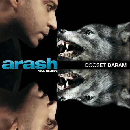 Arash Dooset Daram (Ft Helena) - دانلود آهنگ جدید آرش به نام دوست دارم