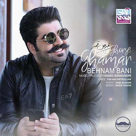Behnam Bani Ghorse Ghamar0 - دانلود آهنگ جدید بهنام بانی به نام قرص قمر