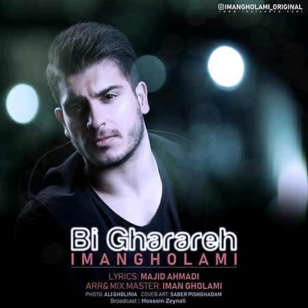 Iman Gholami Bigharare0 - دانلود آهنگ جدید ایمان غلامی به نام بیقراره