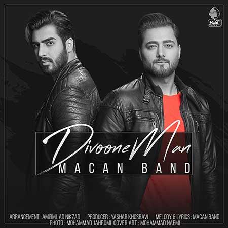 Macan Band Divoone Man - دانلود آهنگ جدید ماکان بند به نام دیوونه من