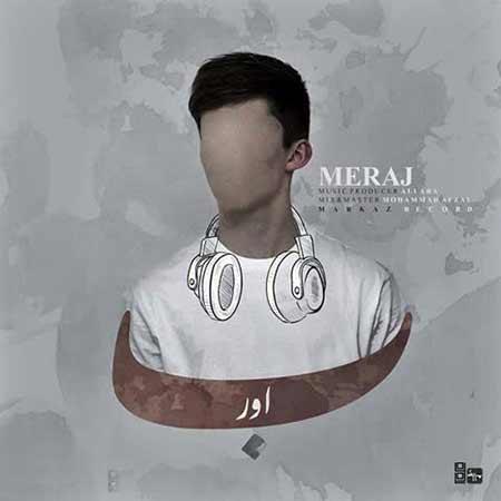 Meraj Bavar - دانلود آهنگ جدید معراج به نام باور