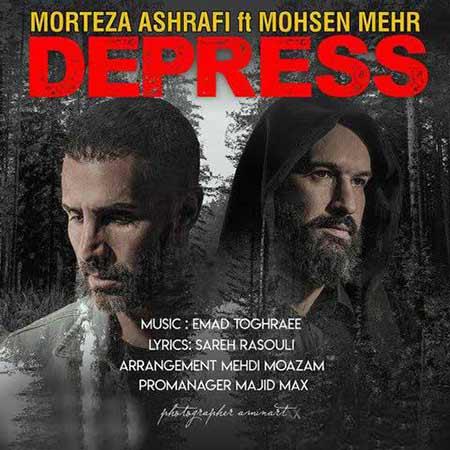 Morteza Ashrafi %e2%80%93 Depress (Ft Mohsen Mehr) - دانلود آهنگ جدید مرتضی اشرفی به نام دپرس
