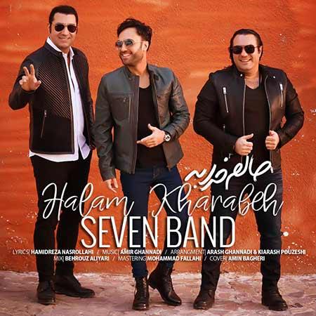 7 Band Halam Kharabeh - دانلود آهنگ جدید سون باند به نام حالم خرابه