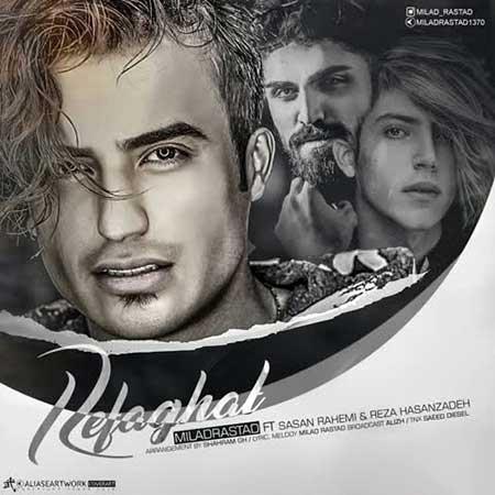 Milad Rastad Refaghat - دانلود آهنگ جدید میلاد راستاد به نام رفاقت