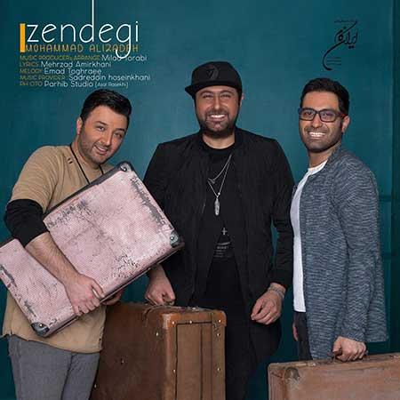 Mohammad Alizadeh Zendegi - دانلود آهنگ جدید محمد علیزاده به نام زندگی
