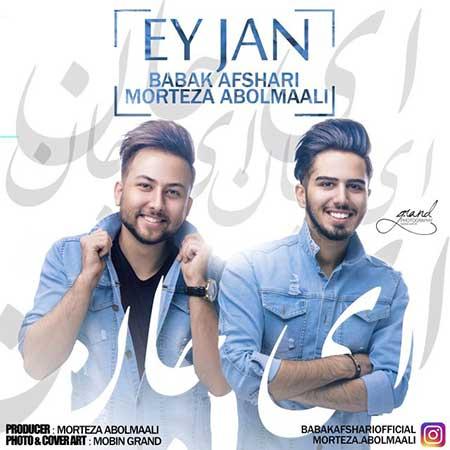 Morteza Abolmaali Babak Afshari Ey Jan00 - دانلود آهنگ جدید مرتضی ابوالمعالی به نام ای جان