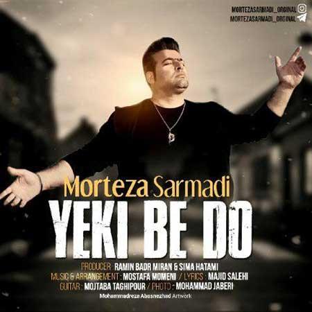 Morteza Sarmadi Yeki Be Do - دانلود آهنگ جدید مرتضی سرمدی به نام یکی به دو