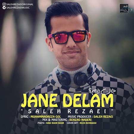 Saleh Rezaei Jane Delam00 - دانلود آهنگ جدید صالح رضایی به نام جان دلم