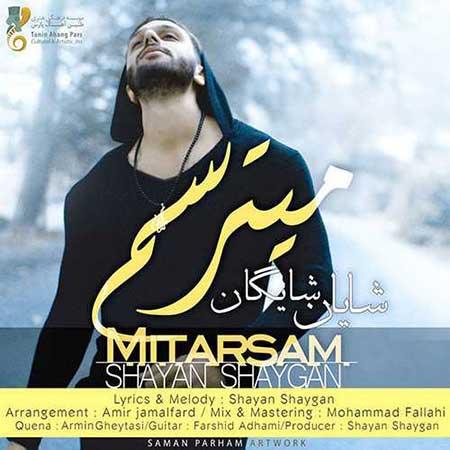 Shayan Shaygan Mitarsam - دانلود آهنگ جدید شایان شایگان به نام میترسم
