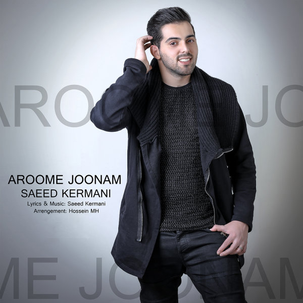 Saeed Kermani Aroome Joonam - دانلود آهنگ سعید کرمانی به نام اروم جونم