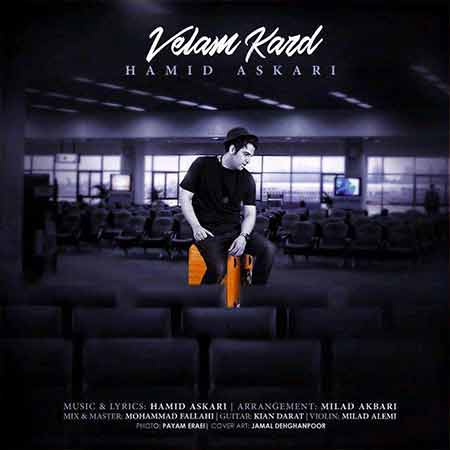 Hamid Askari Velam Kard - دانلود آهنگ جدید حمید عسکری به نام ولم کرد