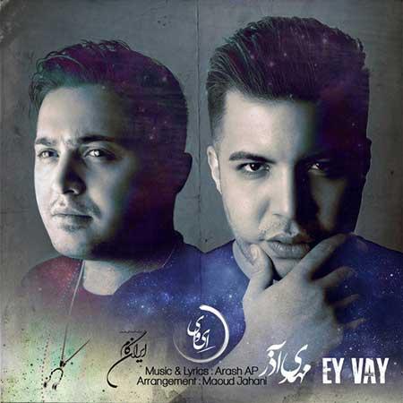 Mehdi Azar Ey Vay (Ft Masoud Jahani) - دانلود آهنگ جدید مهدی آذر به نام ای وای