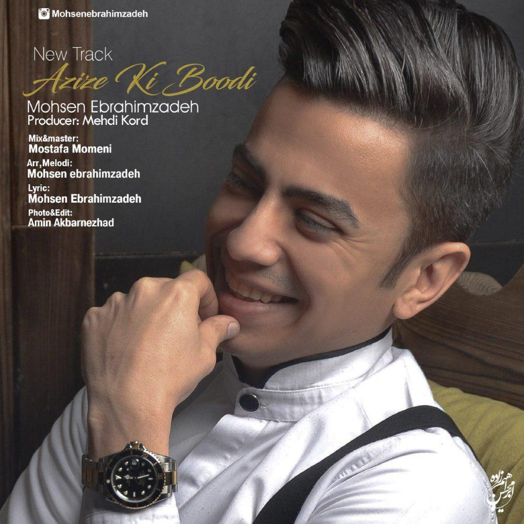 Mohsen Ebrahimzadeh Azize Ki Budi 1024x1024 - دانلود آهنگ جدید محسن ابراهیم زاده به نام عزیز کی بودی