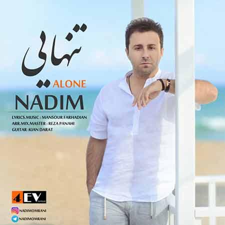 Nadim Tanhaei - دانلود آهنگ جدید ندیم عمرانی به نام تنهایی