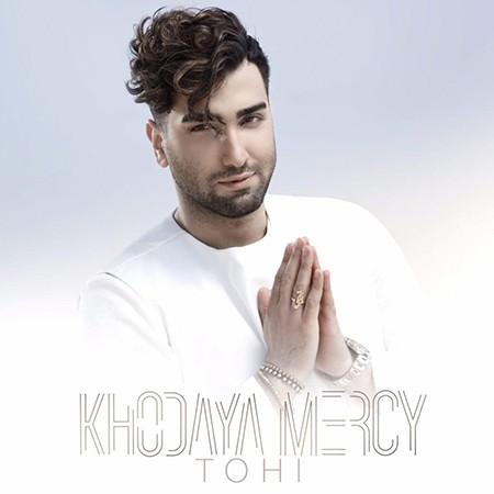 Tohi Khodaya Mercy 1024x1024 - دانلود آهنگ جدید حسین تهی به نام خدایا مرسی