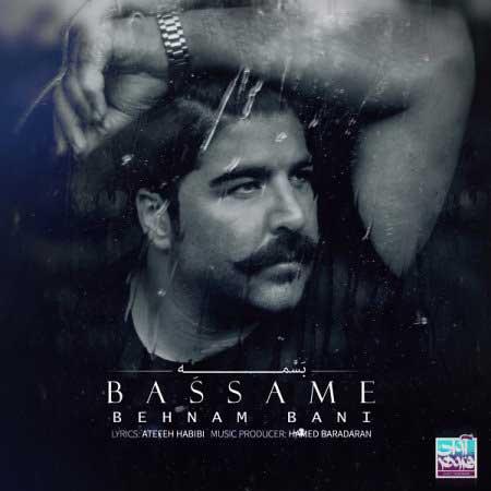 Behnam Bani Bassame - دانلود آهنگ جدید بهنام بانی به نام بسمه