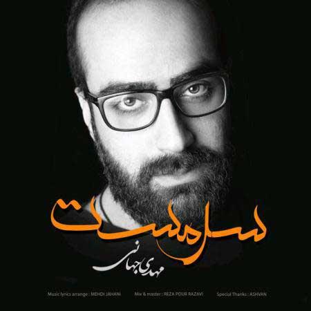 Mehdi Jahani Sarmast - دانلود آهنگ جدید مهدی جهانی به نام سرمست