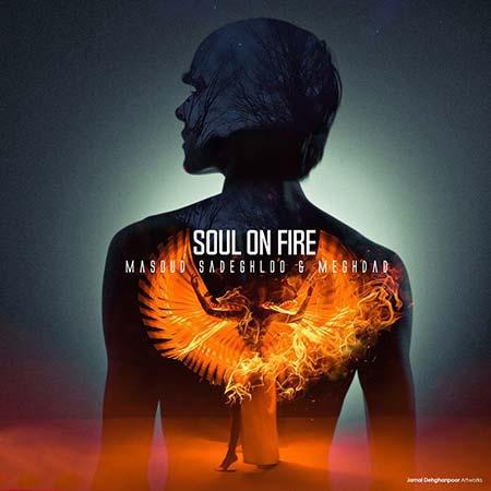 Masoud Sadeghloo Meghdad Soul On Fire - دانلود آهنگ جدید مسعود صادقلو به نام روح در آتش