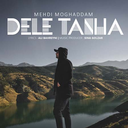 Mehdi Moghadam Dele Tanha - دانلود آهنگ جدید مهدی مقدم به نام دل تنها