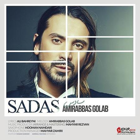 AmirAbbas Golab Sadas - دانلود آهنگ جدید امیرعباس گلاب به نام سادس
