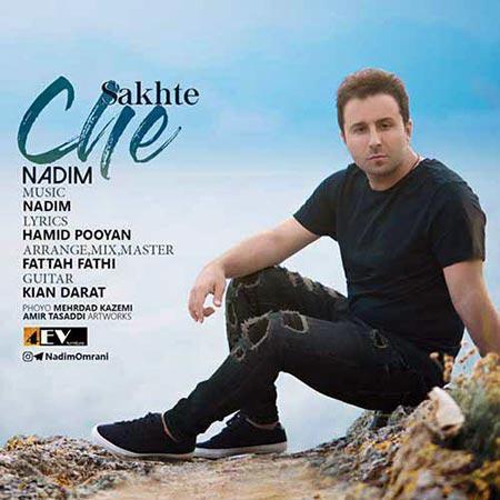 Nadim Che Sakhteh - دانلود آهنگ جدید ندیم عمرانی به نام چه سخته