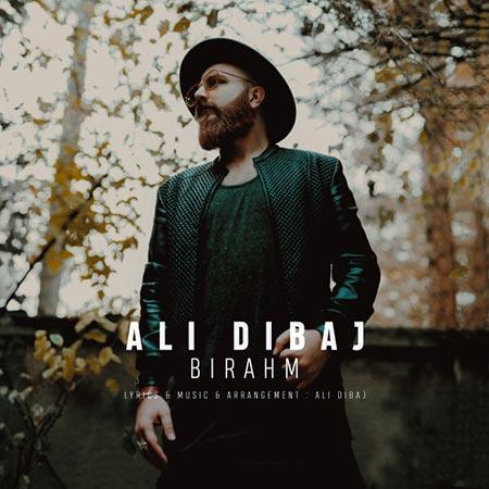 Ali Dibaj Bi Rahm - دانلود آهنگ جدید علی دیباج به نام بی رحم