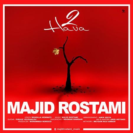 Majid Rostami 2 Hava - دانلود آهنگ جدید مجید رستمی به نام دو هوا