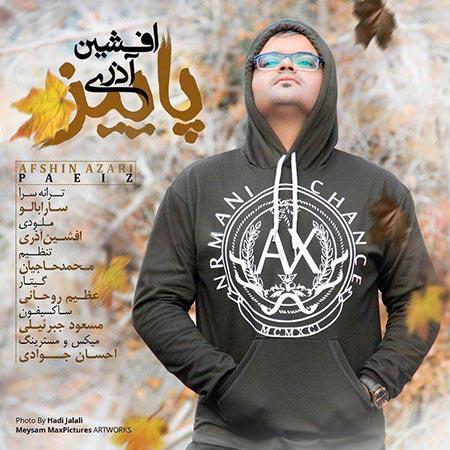 Afshin Azari Paeiz - دانلود آهنگ جدید افشین آذری به نام پاییز
