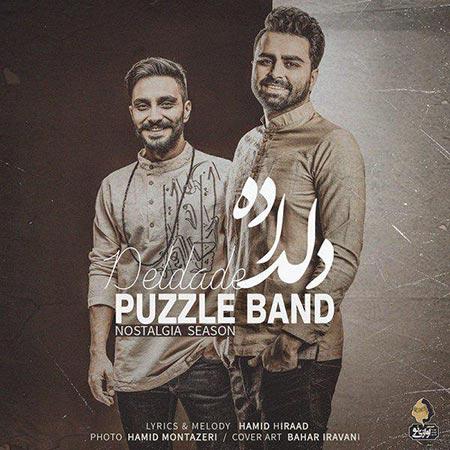Puzzle Band Deldade - دانلود آهنگ جدید پازل بند به نام دلداده