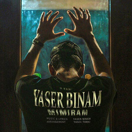 Yasre Binam Mimiram - دانلود آهنگ جدید یاسر بینام به نام میمیرم