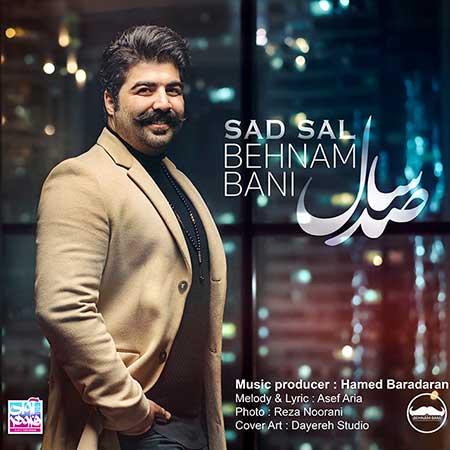 Behnam Bani Sad Sal - دانلود آهنگ جدید بهنام بانی به نام صد سال