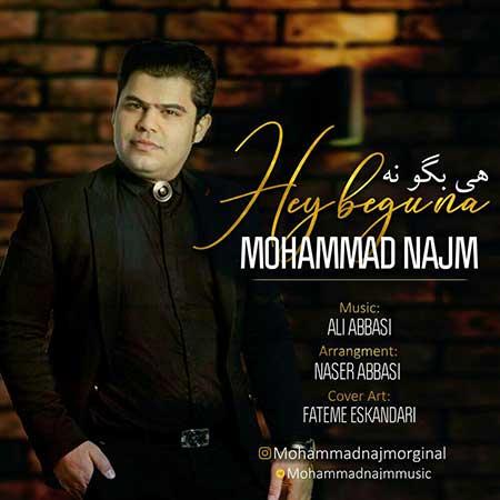 Mohammad Najm Hey Begu Na - دانلود آهنگ جدید محمد نجم به نام هی بگو نه