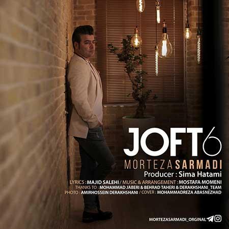 Morteza Sarmadi Joft Shish - دانلود آهنگ جدید مرتضی سرمدی به نام جفت شیش