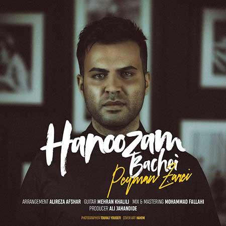 Peyman Zarei Hanoozam Bachei - دانلود آهنگ جدید پیمان زارعی به نام هنوزم بچه ای