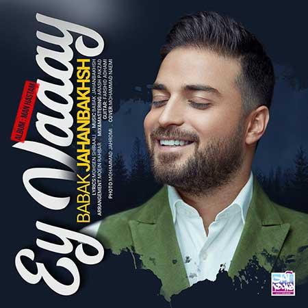 Babak Jahanbakhsh Ey Vaaay - دانلود آهنگ جدید بابک جهانبخش به نام ای وای