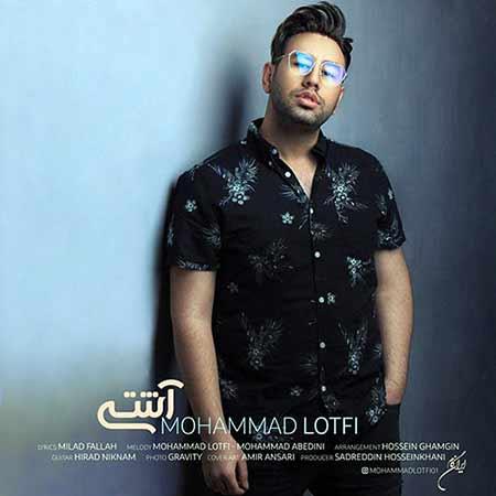 Mohammad%20lotfi%20 %20Ashti - دانلود آهنگ آشتی محمد لطفی