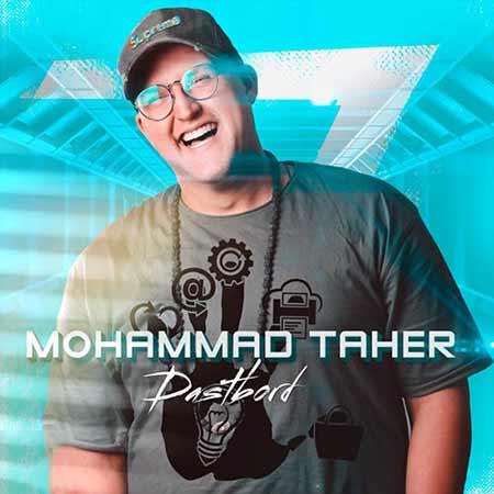 Mohammad%20Taher%20 %20Dastbord - دانلود آهنگ دستبرد محمد طاهر