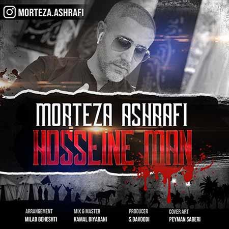 Morteza%20Ashrafi%20 %20Hosseine%20Man - دانلود آهنگ حسین من مرتضی اشرفی