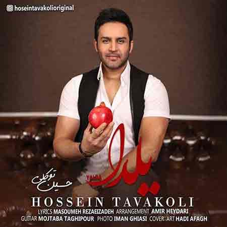 Hossein%20Tavakoli%20 %20Yalda - دانلود آهنگ یلدا حسین توکلی