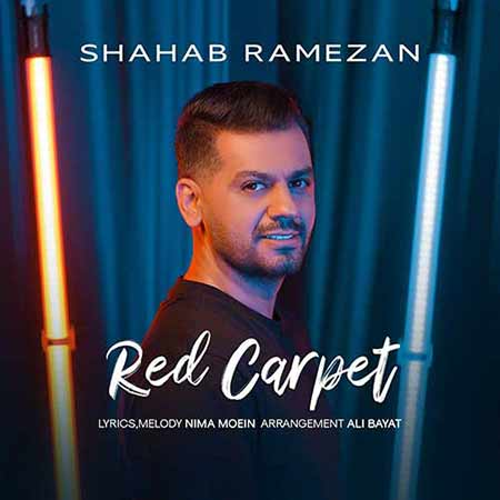Shahab%20Ramezan%20 %20Farshe%20Ghermez - دانلود آهنگ فرش قرمز شهاب رمضان