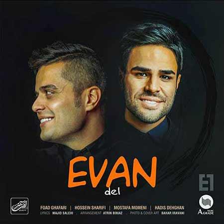 Evan%20Band%20 %20Del - دانلود آهنگ دل ایوان بند