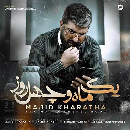 Majid%20Kharatha%20 %20Yek%20Maho%20Chehel%20Rooz - دانلود آهنگ یک ماه و چهل روز مجید خراطها