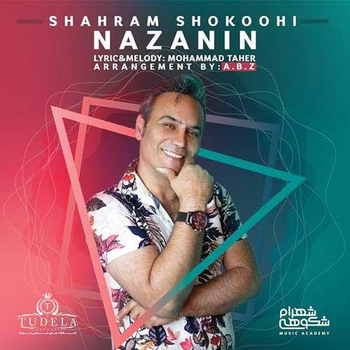 Shahram%20Shokoohi%20 %20Nazanin - دانلود آهنگ نازنین شهرام شکوهی