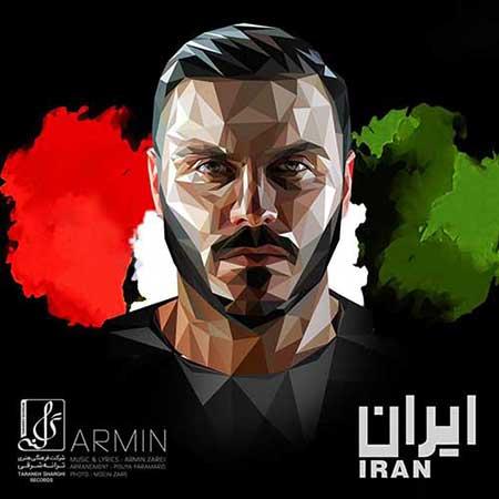 Armin%20Zarei%20 %20Iran - دانلود آهنگ ایران آرمین زارعی