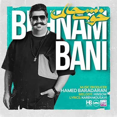 Behnam%20Bani%20 %20Khoshhalam - دانلود آهنگ خوشحالم بهنام بانی