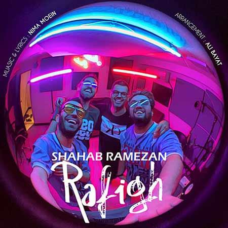 Shahab%20Ramezan%20 %20Refigh - دانلود آهنگ رفیق شهاب رمضان